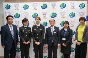 Bürgermeister Treffen in Japan