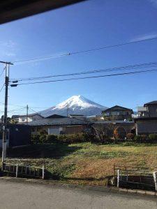 Mount Fuji in Japan, Vulkanberg