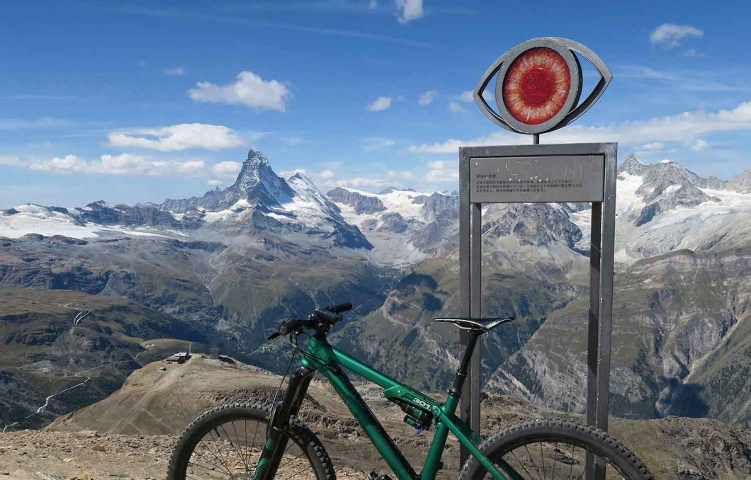 Biken am Oberrothorn